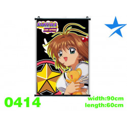Póster de tela Sakura Card Captor [BAJO PEDIDO]