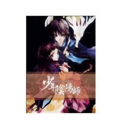Poster tela Shounen Onmyouji BAJO PEDIDO